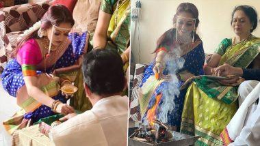 Manasi Naik Grahmag Puja Vidhi: मानसी नाईकच्या घरी लग्नविधींना सुरूवात, अभिनेत्रीचा झाला गृहमुखाचा कार्यक्रम, See pics