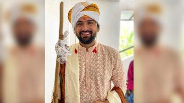 Siddharth Chandekar आणि Mitali Mayekar च्या लग्नविधींना झाली सुरुवात, अभिनेत्याने मजेशीर कॅप्शन देत इन्स्टाग्रामवर शेअर केला फोटो