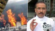 Bhandara Hospital Fire Update: भंडारा येथील अग्निकांडात रुग्णालयातील 6 जणांवर कारवाई, डॉक्टर, सर्जन आणि परिचारिकांचाही समावेश- राजेश टोपे