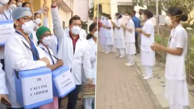 मुंबई: कूपर रुग्णालयात COVID-19 ची लस दाखल, टाळ्यांच्या गजरात येथील कर्मचा-यांनी केले स्वागत, Watch Video