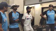 IND vs AUS: ऑस्ट्रेलियामध्ये ऐतिहासिक विजयानंतर Ajinkya Rahane याचे मनोबल उंचावणारे शब्द ऐकून तुम्हालाही वाटेल कॅप्टन असावा तर असा! (Watch Video)