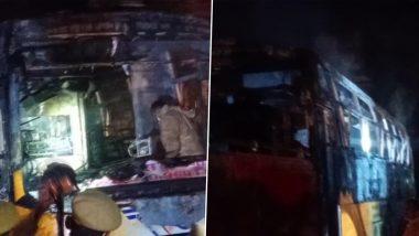 Rajasthan: जालोर जिल्ह्यात लोबंकळलेल्या विद्यूत ताराच्या संपर्कात आल्याने बसला भीषण आग; 6 प्रवाशांचा मृत्यू