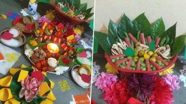 Makar Sankranti 2020 Sugad Puja Vidhi: मकर संक्रांती दिवशी सवाष्ण स्त्रिया का पूजतात सुगड? जाणून घ्या पूजा विधी आणि त्यासाठी लागणारे साहित्य