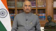 Ram Navami 2021: राम नवमी निमित्त राष्ट्रपती राम नाथ कोविंद यांनी दिल्या शुभेच्छा