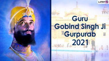 Guru Gobind Singh Ji Prakash Parv 2021 Images: गुरु गोबिंदसिंह यांच्या जयंती निमित्त Wishes, Messages शेअर करुन साजरे करा प्रकाश पर्व!