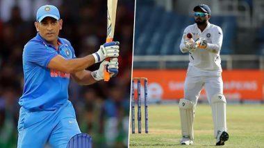 IND vs AUS 4th Test 2021: रिषभ पंत एमएस धोनीच्या वरचढ, सर्वात जलद27 डावात 'कॅप्टन कूल'चा रेकॉर्ड मोडत मिळावले मानाचे स्थान!