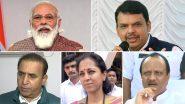 Balasaheb Thackeray Birth Anniversary: बाळासाहेब ठाकरे यांच्या जयंती निमित्त पंतप्रधान नरेंद्र मोदी, देवेंद्र फडणवीस, अनिल देशमुख, सुप्रिया सुळे, अजित पवार, धनंजय मुंडे, आदी नेत्यांनी ट्विटरवर केले विनम्र अभिवादन