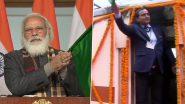 PM Narendra Modi Flags Off 8 Trains Connecting Statue of Unity in Kevadia: केवडियातील 'स्टॅच्यू ऑफ युनिटी'साठी मेगा कनेक्टिव्हिटी; पंतप्रधान मोदी यांनी 8 रेल्वे गाड्यांना दाखवला हिरवा कंदिल