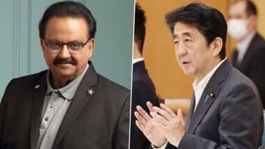 Padma Awards 2021: भारतामधील प्रतिष्ठित पद्म पुरस्कारांची घोषणा; Shinzo Abe, S P Balasubramaniam सह 7 जण पद्म विभूषणने सन्मानित (See Full List)