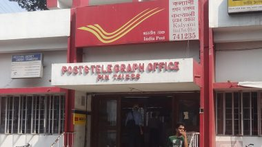 India Post GDS Recruitment 2021: पोस्टल विभागात 1421 ग्रामीण डाक सेवक पदांसाठी भरती; उमेदवार 21 एप्रिलपर्यंत करू शकतात अर्ज