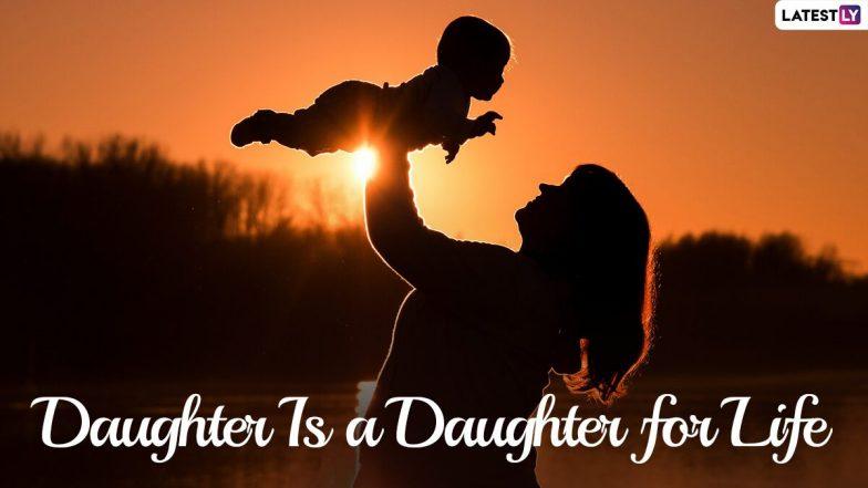 Happy National Girl Child Day 2021 Images: राष्ट्रीय बालिका दिनानिमित्त Wishes, Messages, Greetings शेअर करुन द्या खास दिवसाच्या शुभेच्छा!