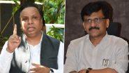 Ashish Shelar on Shiv Sena: 'उखाड दिया' ची भाषा करणारे सत्तेसाठी लाचार; आशिष शेलार यांची शिवसेनेवर टीका