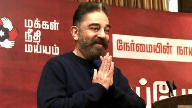 प्रसिद्ध अभिनेता Kamal Haasan रुग्णालयात भरती; या कारणामुळे करावी लागली शस्त्रक्रिया