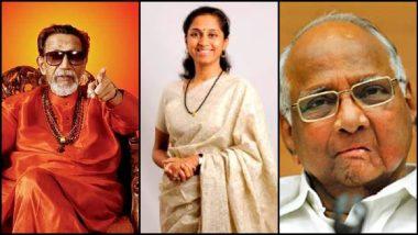 Balasaheb Thackeray 95th Birth Anniversary: बाळासाहेब ठकरे जेव्हा शरद पवार यांना म्हणाले 'कमळीची चिंता करु नका'