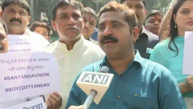 Ram Kadam Aggressive On Tandav Web Series: 'तांडव' वेब सिरिजमध्ये हिंदू देवतांचा अपमान केल्याप्रकरणी भाजप आमदार राम कदम यांची घाटकोपर पोलिस ठाण्यात तक्रार