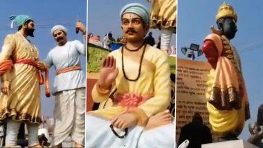Tableau of Maharashtra 2021: प्रजासत्ताक दिनी यंदा संत परंपरेवर आधारित महाराष्ट्राच्या चित्ररथाची इथे पहा झलक (Watch Video)