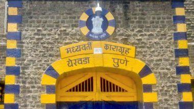 Jail Tourism: 26 जानेवारीपासून नागरिकांना करता येणार तुरुंग पर्यटन; महाराष्ट्र सरकारचा अनोखा निर्णय