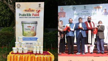 India's First Cow Dung Paint: खादी इंडियाने सादर केले गायीच्या शेणापासून बनवलेले पेंट; मिळणार आठ फायदे