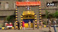 Jail Tourism: महाराष्ट्रातील तुरुंग पर्यटनासाठी खुले; मुख्यमंत्री उद्धव ठाकरे यांच्या हस्ते 'येरवडा जेल' पासून सुरुवात