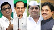 Ahmednagar District Co Operative Bank Election 2021:  अहमदनगर जिल्हा सहकारी बँक निवडणुकीत पुन्हा एकदा संघर्ष; विखे-थोरात-कर्डीले-राम शिंदे गट सक्रीय