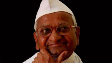 Anna Hazare Letter to Narendra Modi: अण्णा हजारे यांचे पंतप्रधान मोदी यांना पत्र; शेतकऱ्यांच्या प्रश्नावर दिल्ली येथे करणार आंदोलन