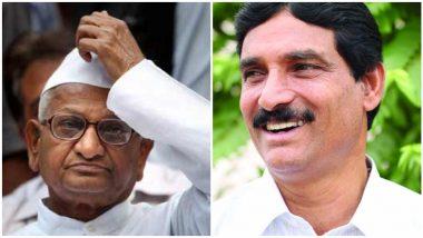 Maharashtra Gram Panchayat Election 2021: आदर्श गाव राळेगणसिद्धी, हिवरे बाजार येथे 30-35 वर्षांत पहिल्यांदाच ग्रामपंचायत निवडणूक; पोपटराव पवार रिंगणात