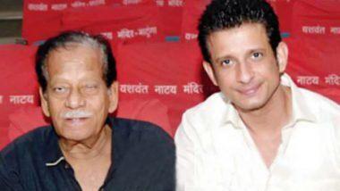 Arvind Joshi Passes Away: प्रख्यात गुजरात अभिनेते, Sharman Joshi चे वडील अरविंद जोशी यांचे निधन