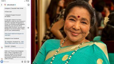 Asha Bhosle Instagram Account Hacked: सुप्रसिद्ध ज्येष्ठ गायिका आशा भोसले यांचे इन्स्टाग्राम अकाउंट झाले हॅक, ट्विटरवरुन दिली माहिती