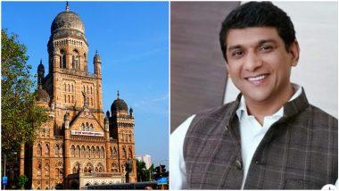 Mumbai Commissioner: मुंबई महानगरपालिकेसाठी दोन आयुक्त आवश्यक; पालकमंत्री अस्लम शेख यांची मागणी