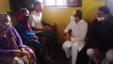 Uddhav Thackeray Bhandara Visit: भंडारा येथे पीडितांच्या कुटुबीयांची भेट घेतल्यावर मुख्यमंत्री ठाकरे म्हणाले 'मी फक्त हात जोडून उभा राहिलो'