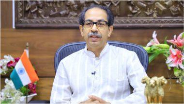 CM Uddhav Thackeray Visit  Bhandara District Hospital: मुख्यमंत्री उद्धव ठाकरे  दौरा वेळापत्रक, भंडारा जिल्हा रुग्णालय पाहणी करणार, घेणार पीडितांची भेट