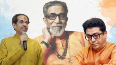 Balasaheb Thackeray Birth Anniversary: मुख्यमंत्री उद्धव ठाकरे, राज ठाकरे पुन्हा एकदा एकाच व्यासपिठावर; शरद पवार, देवेंद्र फडणवीसही राहणार उपस्थित
