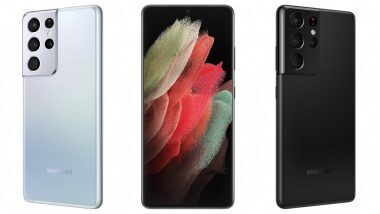 Samsung Galaxy S21 Series च्या प्री बुकींगला सुरुवात; 29 जानेवारी रोजी पहिला सेल