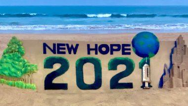 New Year 2021 निमित्त वाळूशिल्पकार सुदर्शन पटनायक यांचं आकर्षक Sand Art!