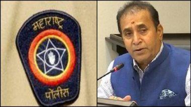 Maharashtra Police Bharti 2021 GR Canceled: पोलीस भरती जीआर सरकारने काढला आणि रद्द करुन पुन्हा माघारी धाडला