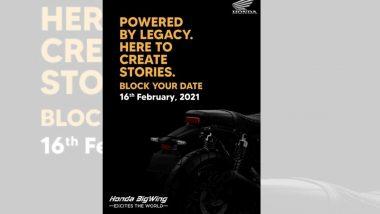 Honda कंपनीची नवी कॅफे रेसर बाइक भारतात येत्या 16 फेब्रुवारीला होणार लॉन्च, कंपनीने टीझर जाहीर करत दिले संकेत