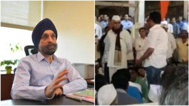 Maharashtra Gram Panchayat Elections 2021: सरपंच पदाचा लिलाव अंगाशी आला, निवडणूक आयोगाने दणका दिला; उमराणे ग्रामपंचायत निवडणूक रद्द