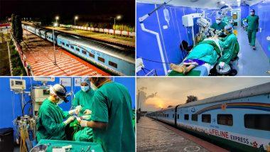 Lifeline Express: भारताने बनवली जगातली पहिली 'हॉस्पिटल रेल्वे' जेथे मिळणार मोफत उपचार