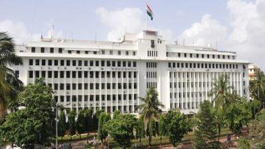 Shiv Chhatrapati Award: शिवछत्रपती पुरस्काराबाबत सूचना, सुधारणा, अभिप्राय पाठविण्याबात राज्य शासनाचे निर्देश
