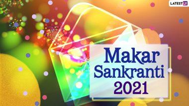 Makar Sankranti 2021: मकर संक्रांतीच्या दिवशी 'या' गोष्टी दान केल्यास होईल देवाची कृपा; वाचा सविस्तर