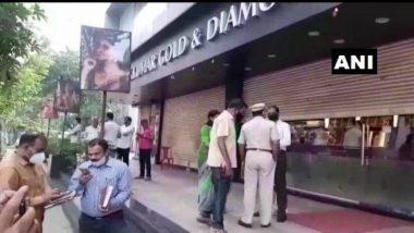 Mira Road: शस्रांचा धाक दाखवत चार चोरट्यांकडून ज्वेलरीच्या दुकानातून 2 कोटी सोन्यासह डायमंडची चोरी