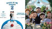 Stand by Me Doraemon 2: लग्नबंधनात अडकले Nobita आणि Shizuka; इमोशनल झाले चाहते, सोशल मिडियावर #Nobita ट्रेंडिंग