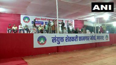 Farmers March In Maharashtra: संयुक्त शेतकरी कामगार मोर्चा आज राजभवनावर धडकणार