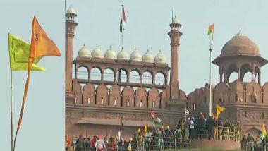 Kisan Tractor Rally: दिल्लीत आंदोलक शेतकर्यांनी लाल किल्ल्यावर पोहचून रोवला आपला झेंडा!