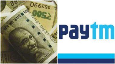 Paytm Launches Personal Loan Service: पेटीएम अवघ्या काही मिनिटांत देणार दोन लाख रुपयांपर्यंत कर्ज, लॉन्च केली पर्सनल लोन सर्विस