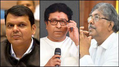 Maharashtra Government Decision: राज ठाकरे यांची झेड सुरक्षा, देवेंद्र फडणवीस यांची बुलेटप्रूफ गाडी हटवली, चंद्रकांत  पाटील , प्रसाद लाड यांच्या सुरक्षेतही कपात