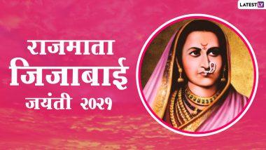 Rajmata Jijabai Jayanti 2021 Wishes: राजमाता जिजाबाई जयंती निमित्त Messages, WhatsApp Status वापरत आपण देऊ शकता ऐतिहासिक स्मृतींना उजाळा
