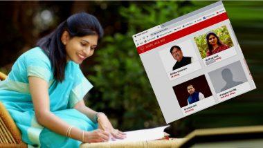 Raksha Khadse On BJP Website: रक्षा खडसे यांचा भाजप वेबसाईटवर आक्षेपार्ह उल्लेख, व्हायरल स्क्रीनशॉटनंतर गृहमंत्री अनिल देशमुख यांच्याकडून कारवाईचे संकेत