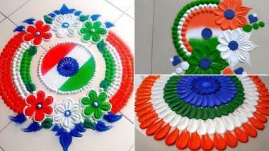 Republic Day 2021 Rangoli Designs:  प्रजासत्ताक दिनानिमित्त काढा 'या'सोप्या आकर्षक आणि Tricolor च्या रांगोळी डिझाइन्स