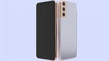 Samsung Galaxy S21 सीरिज 'या' दिवशी होणार लाँच, कुठे पाहता येईल हा लाईव्ह इव्हेंट
